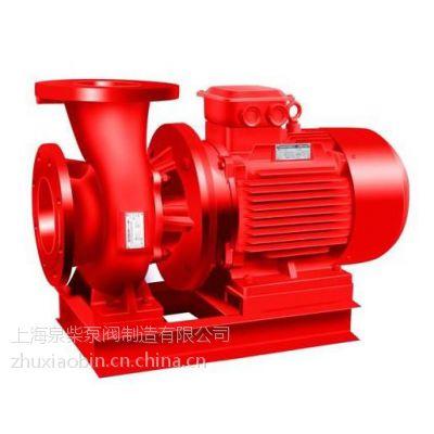 专业销售大功率XBD-L系列消防泵 恒压供水系列