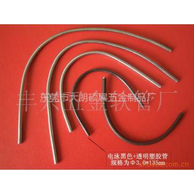 硕展五金制品厂--供应低价,出售耳机咪管,麦克风软管