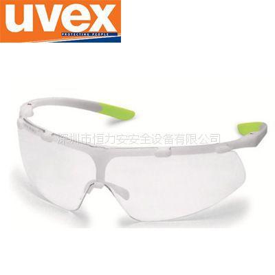 供应优唯斯 UVEX 9178315 超轻型防冲击安全防护眼镜劳保批发