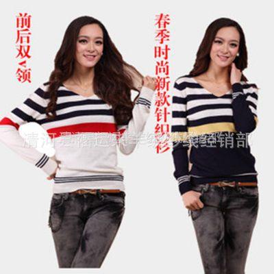 供应批发新款女装针织衫羊绒衫女式前后v领打底衫羊毛衫韩版修身毛衣