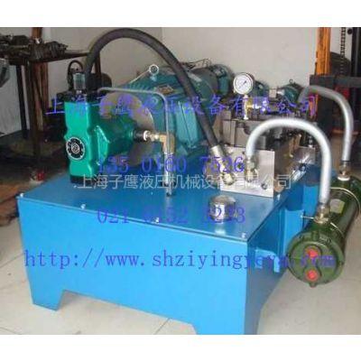 供应工程机械液压系统,上海液压系统优化