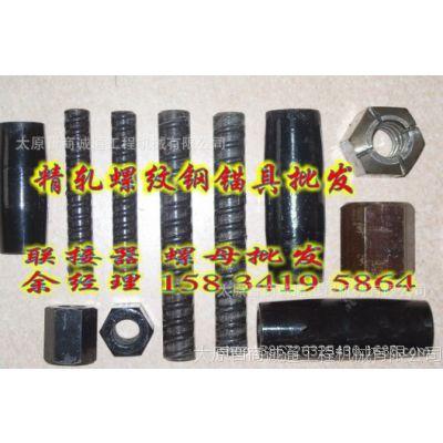 批发40螺纹钢冷挤压连接套筒其他紧固件连接件