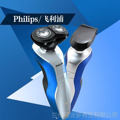 飞利浦电动剃须刀 RQ350 2D智能贴面 带鬓角器