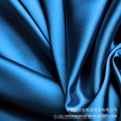 纯色真丝布料吸湿导汗 恒温性好 吸收紫外线 保护皮肤