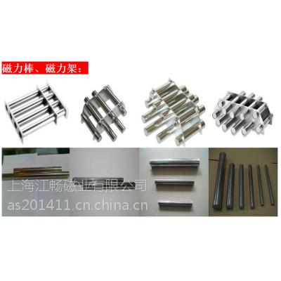 上海强力磁棒磁力架 耐高温永磁不退磁钕铁硼强力磁铁磁棒磁力架除铁器 杂质铁屑不锈钢管打捞磁力棒磁力架