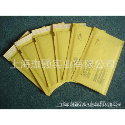 专业生产高品质信封口牛皮纸复合气泡袋