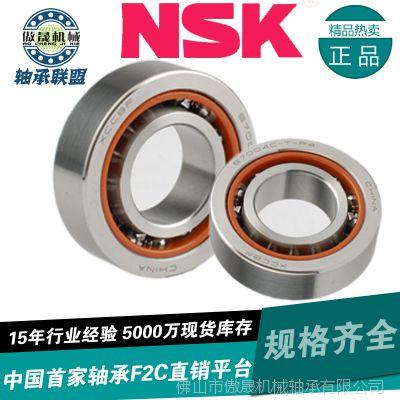 NSK进口深沟球轴承6214.6215.6216.6217.6218.6219.6220-DU