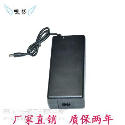 批发桌面式48V2A桌面式电源适配器 CE CCC FCC认证电源 ic方案