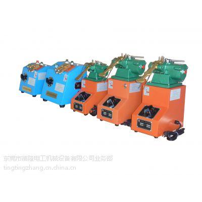 供应XL-BTS铜线碰焊机 金属线材对焊机 银焊式热接机 东莞禧隆厂商