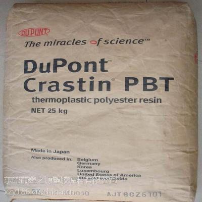 供应 美国杜邦 Crastin PBT FR1300TC阻燃 导热