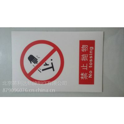 警告标识.logo