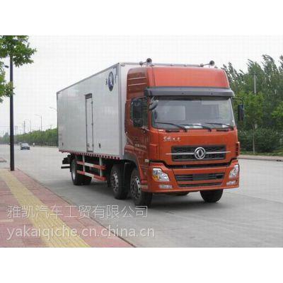 东风天龙,QYK5252XLC1,玻璃钢厢,6*2,加工定制,冷藏车3.5排量
