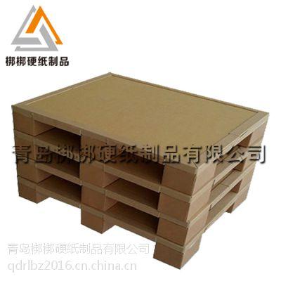 日照莒县销售货物堆放搬运纸托盘 周转纸托盘港口集装箱装货使用