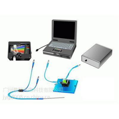 景颐光电品牌(已认证) 荧光光谱分析仪 荧光光谱分析仪厂家
