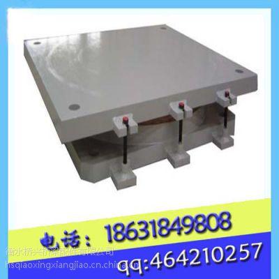 山西省晋城市供应 网架钢结构支座 钢结构滑动球型支座 质量好
