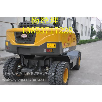 沃尔华7吨轮式挖机,小型挖掘机全DLS870-9A