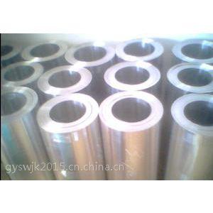 1100铝板 1100铝棒 1100铝卷 1100铝带