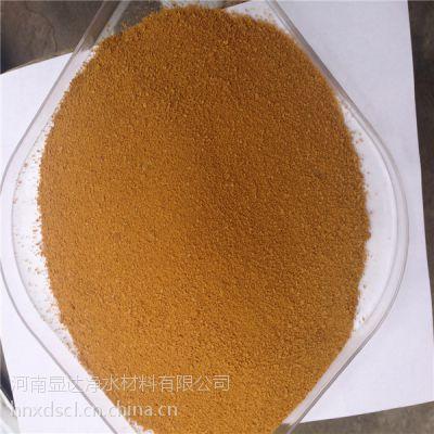 西峰市政污水 雨水净化用高效显达聚合氯化铝PAC厂家大量现货