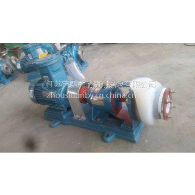 供应FSB FSP FS系列氟合金离心泵 F46|PFA|F26氟材料 防腐蚀 耐酸泵