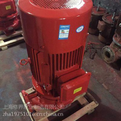 上海XBD9.2/10-75立式消防泵