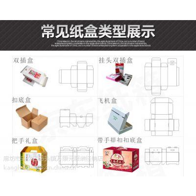 包装印刷厂家定做各种瓦楞盒彩箱 食品包装纸箱