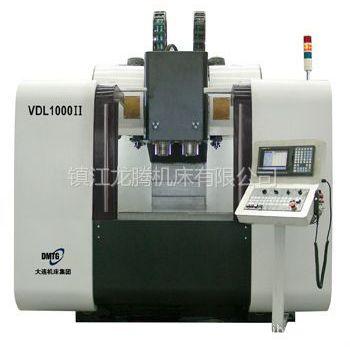 供应大连机床加工中心 立式加工中心VDL1000Ⅱ 双主轴立加