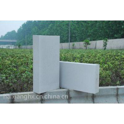 供应新型600*300*100 加气混凝土砌块