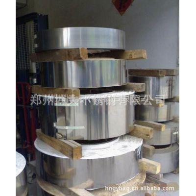郑州304不锈钢带钢 精密不锈钢带
