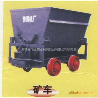 供应煤矿专用矿车各类配件