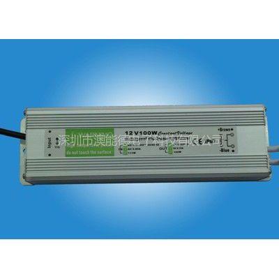 供应84深圳LED开关电源公司|LED开关电源铿离子电池的优点