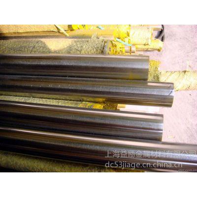 供应GH90镍基变形高温合金