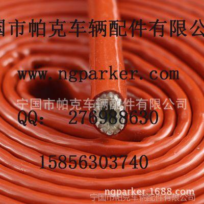 供应厂家直销优质玻璃纤维电刷套管,电碳管,黑色碳刷管,黑色电碳管