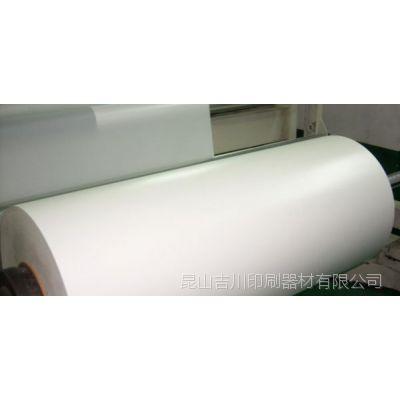 杜邦339白色反射片屏幕背光PET 0.1MM