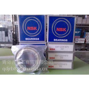 德阳NSK轴承公司德阳进口NSK轴承代理商