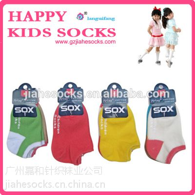 供应广州袜厂加工生产精梳纯棉粗针防滑儿童婴儿袜