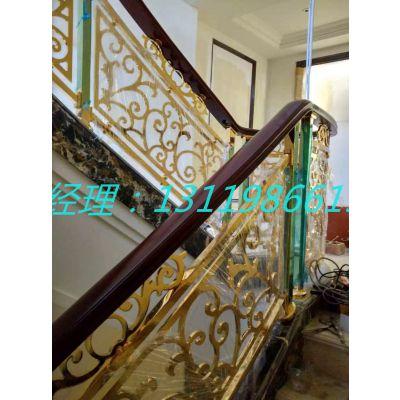 欧式立体铝艺雕刻护栏 一号公馆自主定制楼梯栏杆分外显眼
