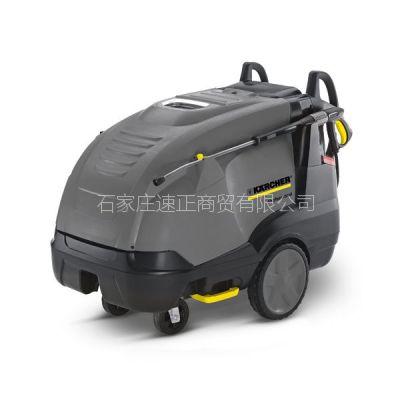 德国凯驰热水高压清洗机HDS 9/18-4 M 酒店油烟管道清洗机