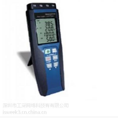 手持式热电偶温度测试仪 TX450