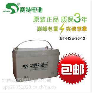 赛特蓄电池12m12AC 总代理 参数