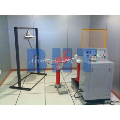 无线电干扰测试系统价格 HTJD-WXD