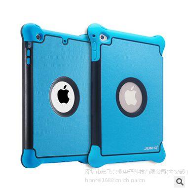 俊奇苹果ipad pro 平板保护套Jun-Q28 硅胶边框耐摔 支持批发定制