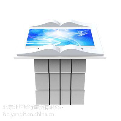 厂家直销 55寸书型卧式查询一体机 多媒体电子翻书机教学会议机