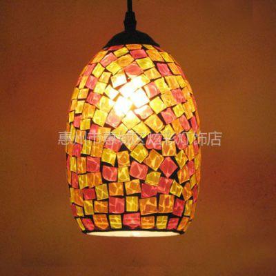 供应欧式仿古灯具 餐厅吧台玄关灯饰 马赛克玻璃中木瓜乱片吊灯