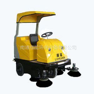 供应绿环道路专用扫地车LN1750经济、绿色、环保