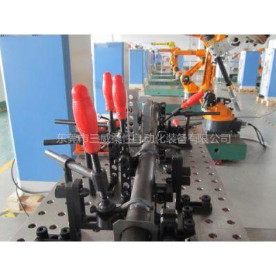 供应机器人柔性焊接组合工装