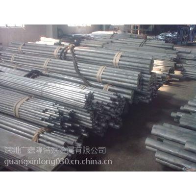 供应中国牌铜合金4A11 4A13