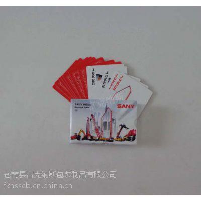 供应安徽广告扑克,芜湖扑克批发,扑克牌生产厂家