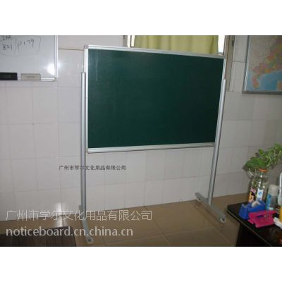 诺迪士 中高档活动树脂绿板 教学可移动粉笔写字板