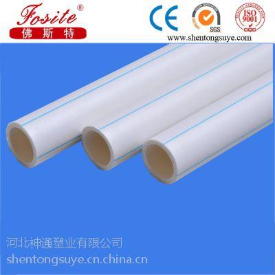河北沧州PPR管材管件PERT地暖管生产厂家