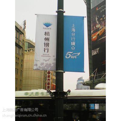 上海黄浦区,宝山区,浦东新区队旗广告制作 发布